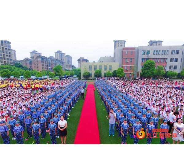 九江市鹤湖学校2017-2018学年度秋季开学典礼